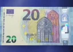 Σε φουλ ρυθμούς το τύπωμα του «νέου» χαρτονομίσματος των 20€